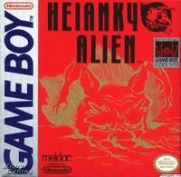 Heiankyo Alien (GAMEBOY)