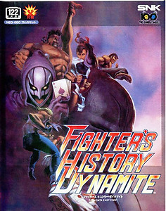 Fighter's History (Neo Geo)