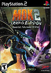 MDK 2: Armageddon (Playstation 2)