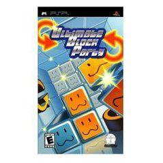 Ultimate Block Party (Sony PSP)