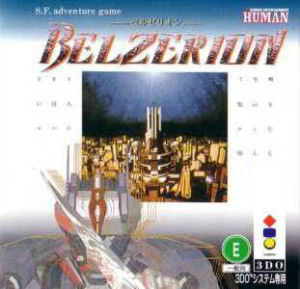 Belzerion (Panasonic 3DO)