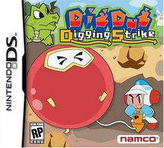 Dig Dug Digging Strike (DS)