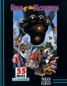 King of the Monsters (Neo Geo)