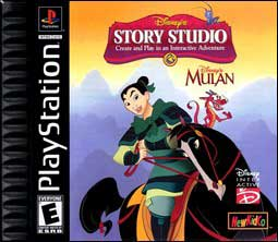 Disney's Mulan (Playstation)