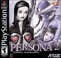 Persona 2: Eternal Punishment (PSX)