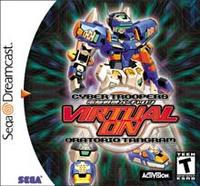 Virtual On (Dreamcast)