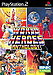 World Heroes Anthology (PS2)